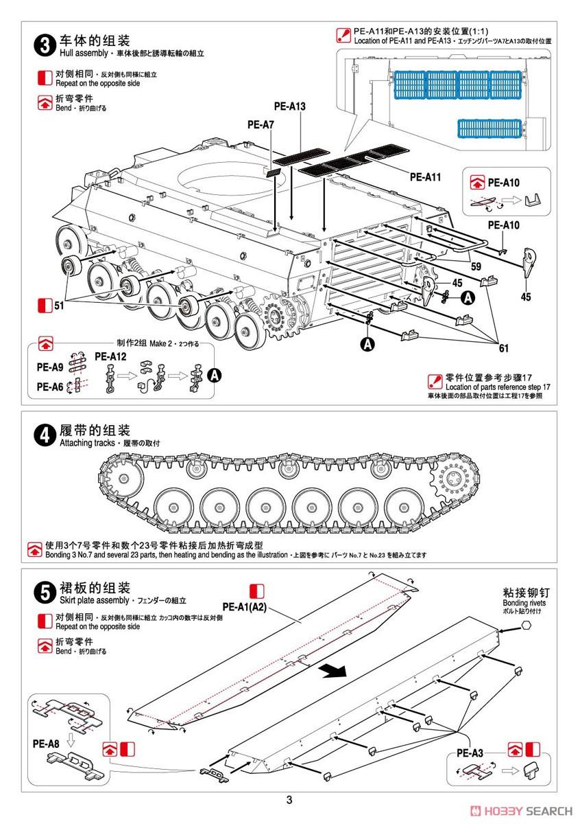 1/35『ロシア連邦軍 無人戦闘車輌 ウラン-9』レジンキット-018