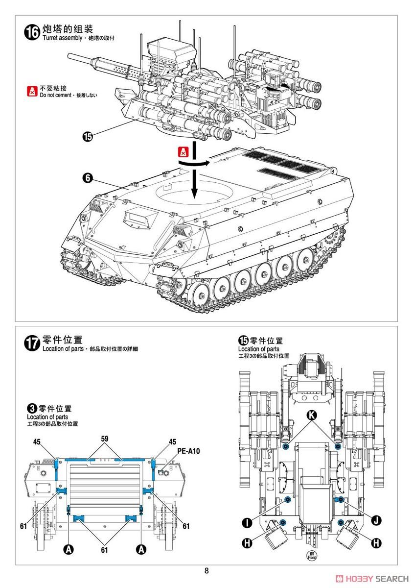 1/35『ロシア連邦軍 無人戦闘車輌 ウラン-9』レジンキット-023