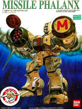 超時空要塞マクロス『ミサイルファランクス』1/100 プラモデル