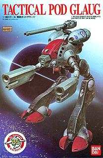 【再販】超時空要塞マクロス『戦術ポッド グラージ』1/100 プラモデル