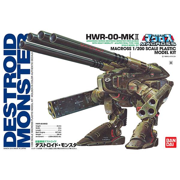 【再販】超時空要塞マクロス『超重量級デストロイド モンスター』1/200 プラモデル