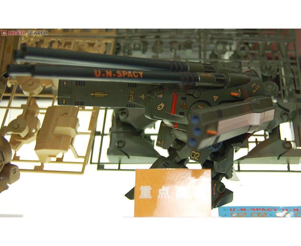超時空要塞マクロス『超重量級デストロイド モンスター』1/200 プラモデル-002
