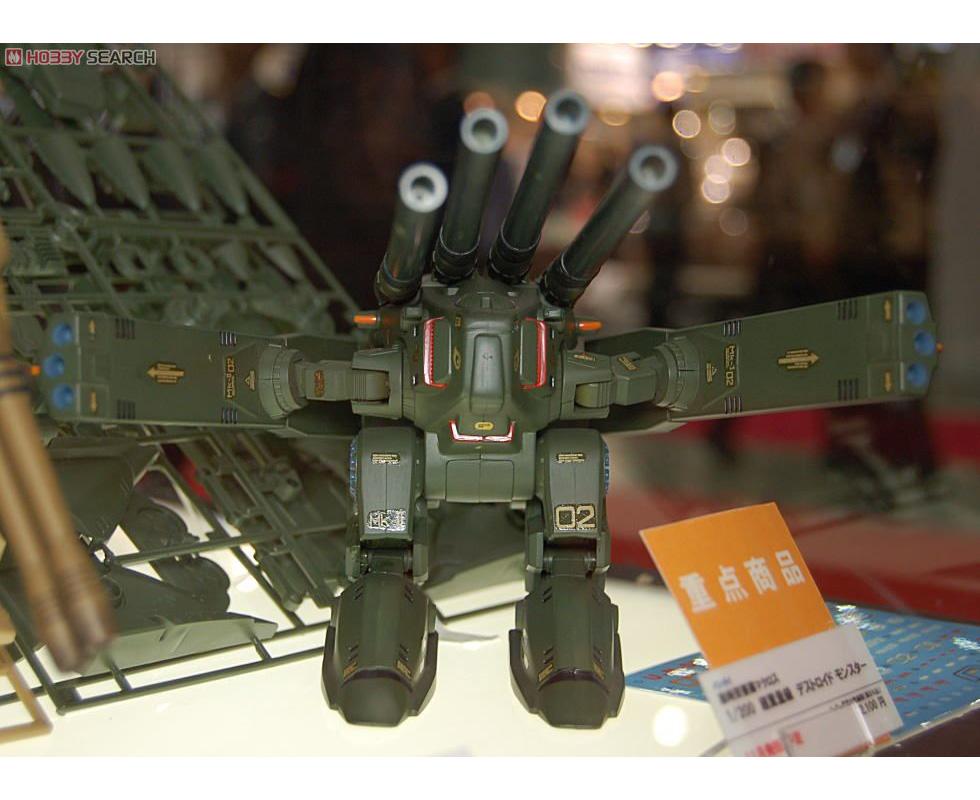 超時空要塞マクロス『超重量級デストロイド モンスター』1/200 プラモデル-003