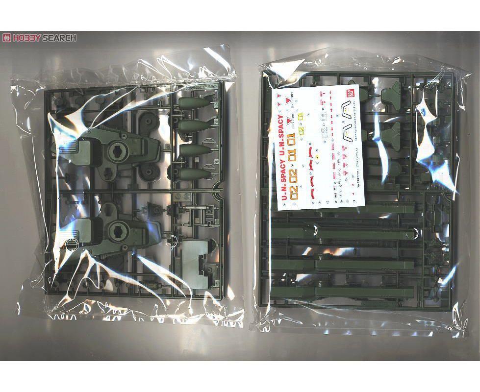 【再販】超時空要塞マクロス『超重量級デストロイド モンスター』1/200 プラモデル-006
