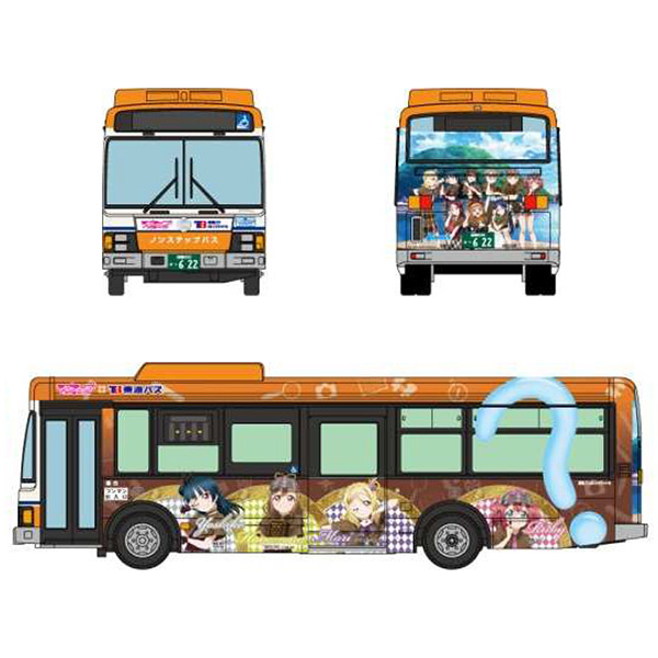 全国バスコレ 1/80『東海バスオレンジシャトル ラブライブ!サンシャイン!! ラッピングバス3号車』HOゲージ