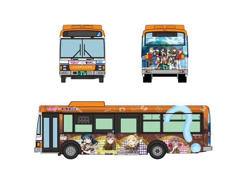 ザ・バスコレクション 1/150『東海バスオレンジシャトル ラブライブ!サンシャイン!! ラッピングバス3号車』Nゲージ-001