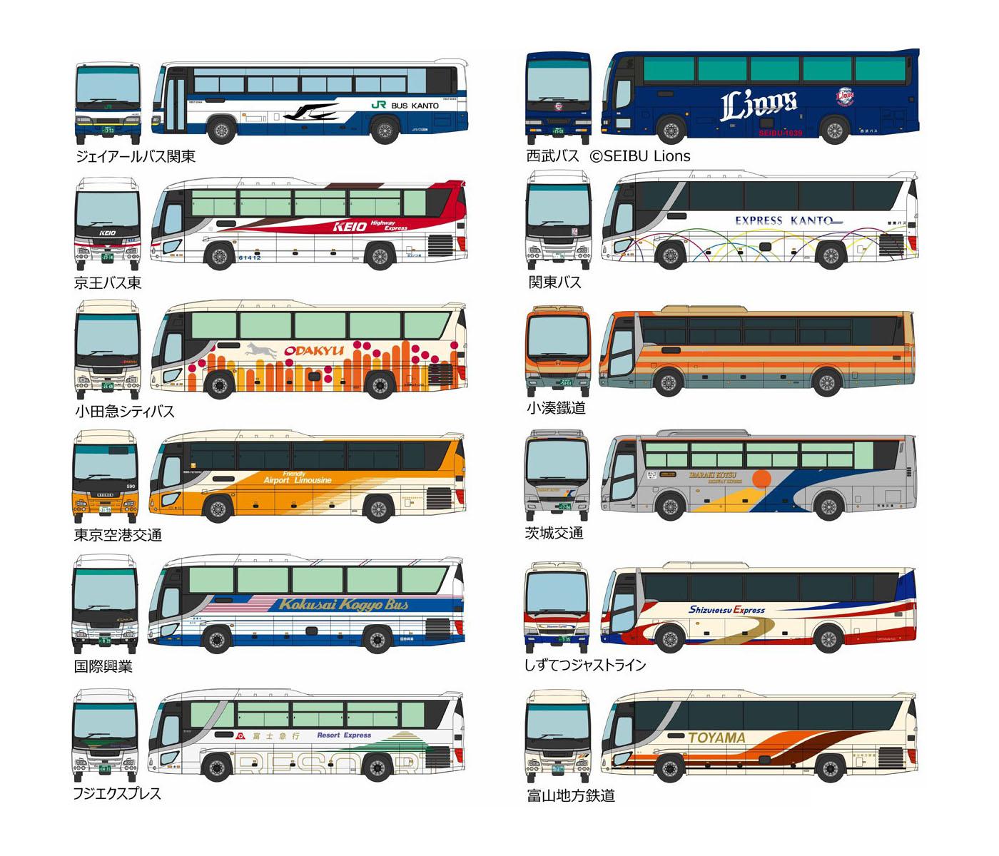 ザ・バスコレクション『バスタ新宿』12個入りBOX-001