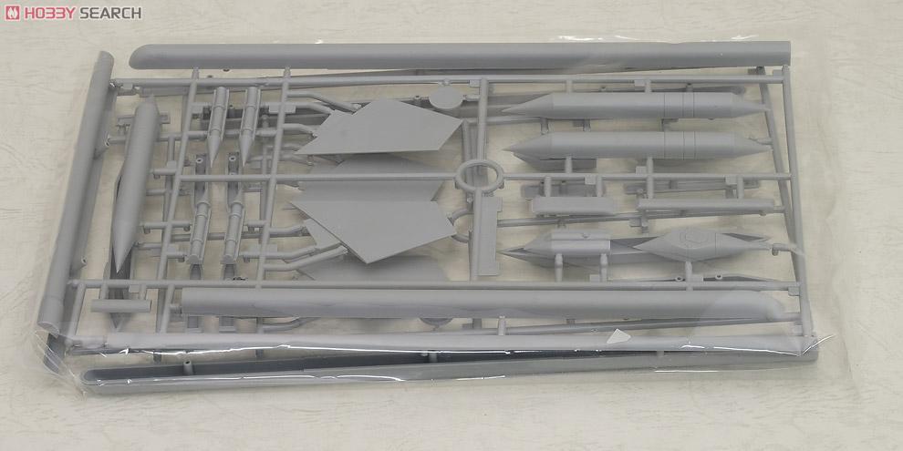 【再販】1/72『アポロ11号 サターンV型ロケット』プラモデル-015