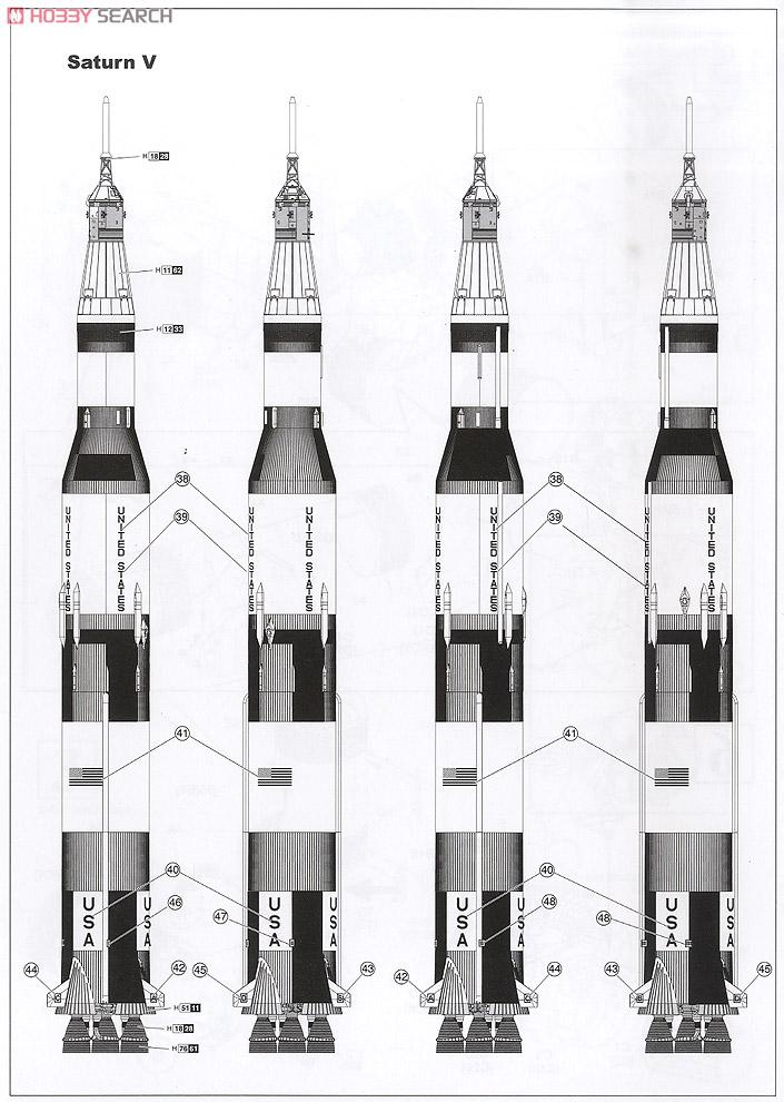 【再販】1/72『アポロ11号 サターンV型ロケット』プラモデル-019