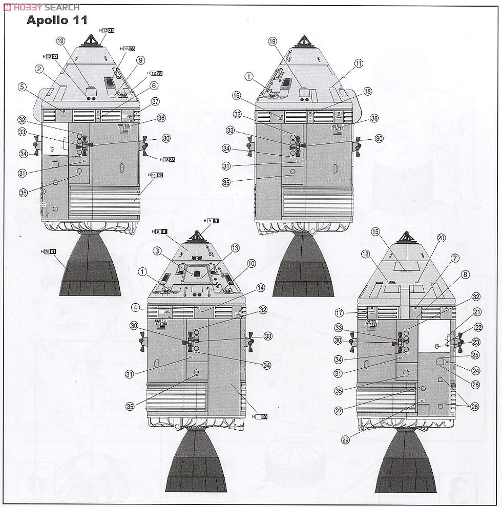 【再販】1/72『アポロ11号 サターンV型ロケット』プラモデル-020