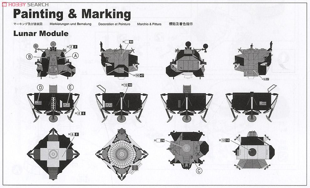 【再販】1/72『アポロ11号 サターンV型ロケット』プラモデル-021