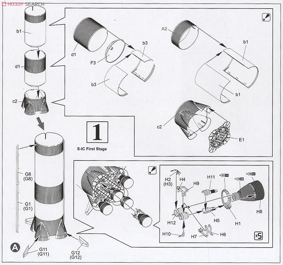 【再販】1/72『アポロ11号 サターンV型ロケット』プラモデル-022
