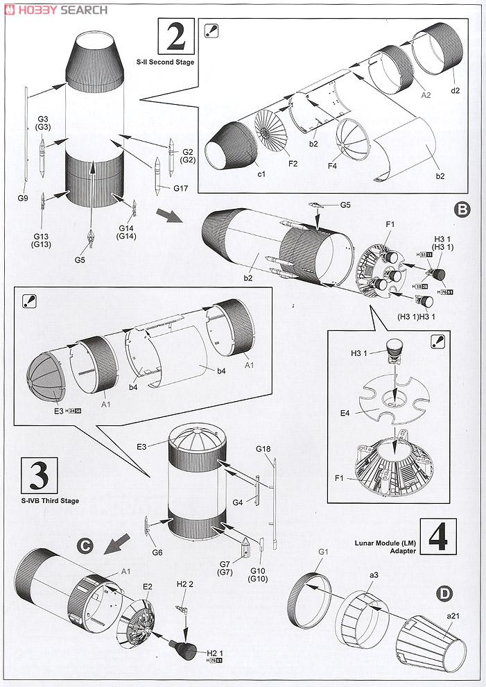 【再販】1/72『アポロ11号 サターンV型ロケット』プラモデル-023