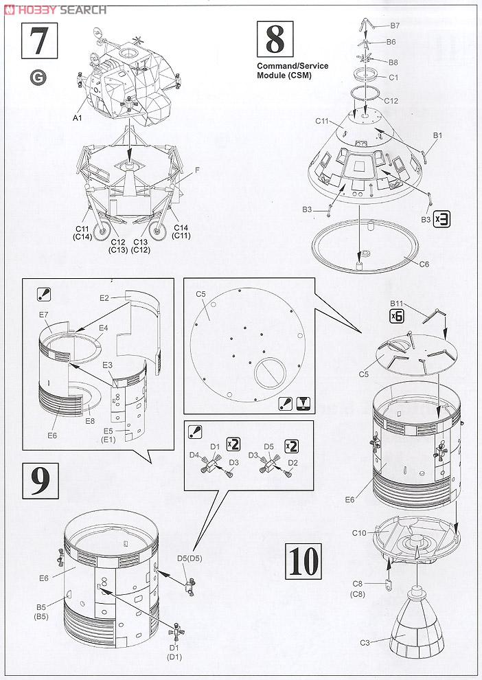 【再販】1/72『アポロ11号 サターンV型ロケット』プラモデル-025