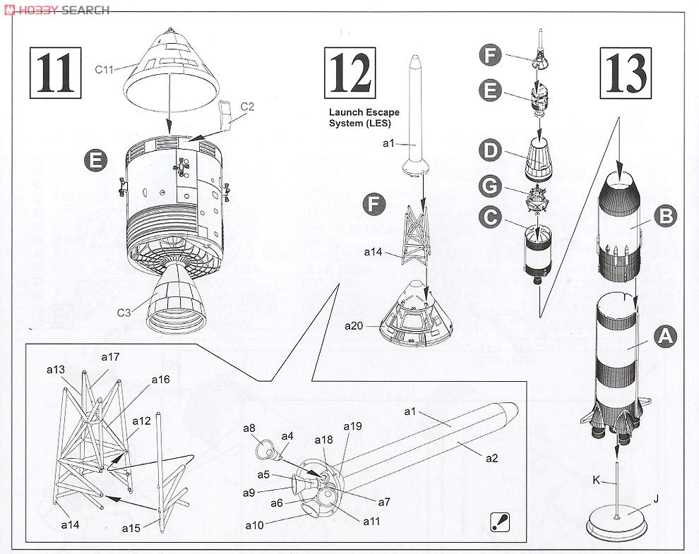 【再販】1/72『アポロ11号 サターンV型ロケット』プラモデル-026