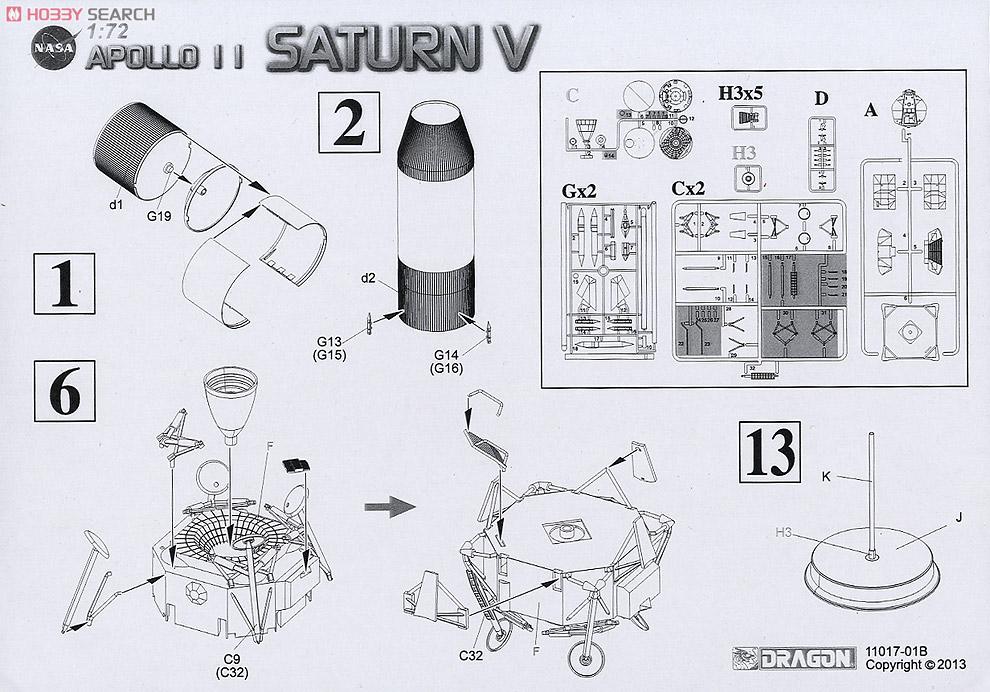 【再販】1/72『アポロ11号 サターンV型ロケット』プラモデル-028