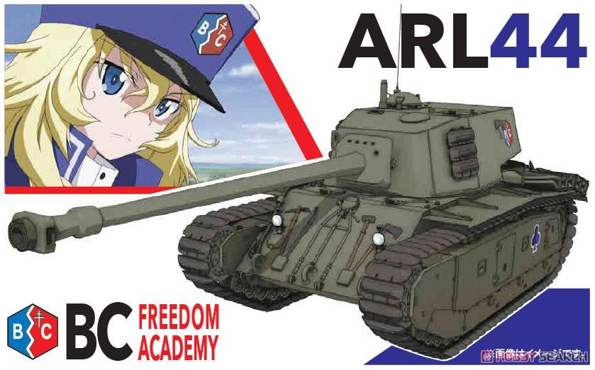 ガールズ&パンツァー 最終章『ARL44 BC自由学園』1/35 プラモデル-002
