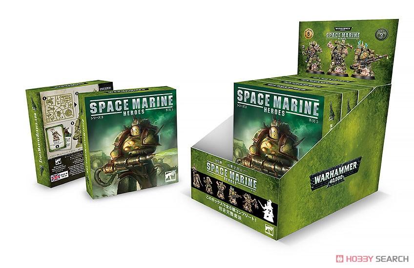 ウォーハンマー40,000『スペースマリーンヒーローズ シリーズ3』プラモデル-007