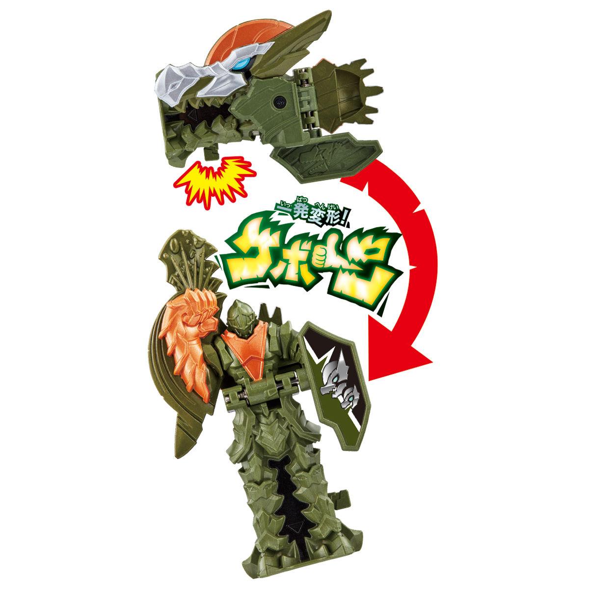騎士竜戦隊リュウソウジャー『騎士竜シリーズ10 DXパキガルー』可変可動フィギュア-009