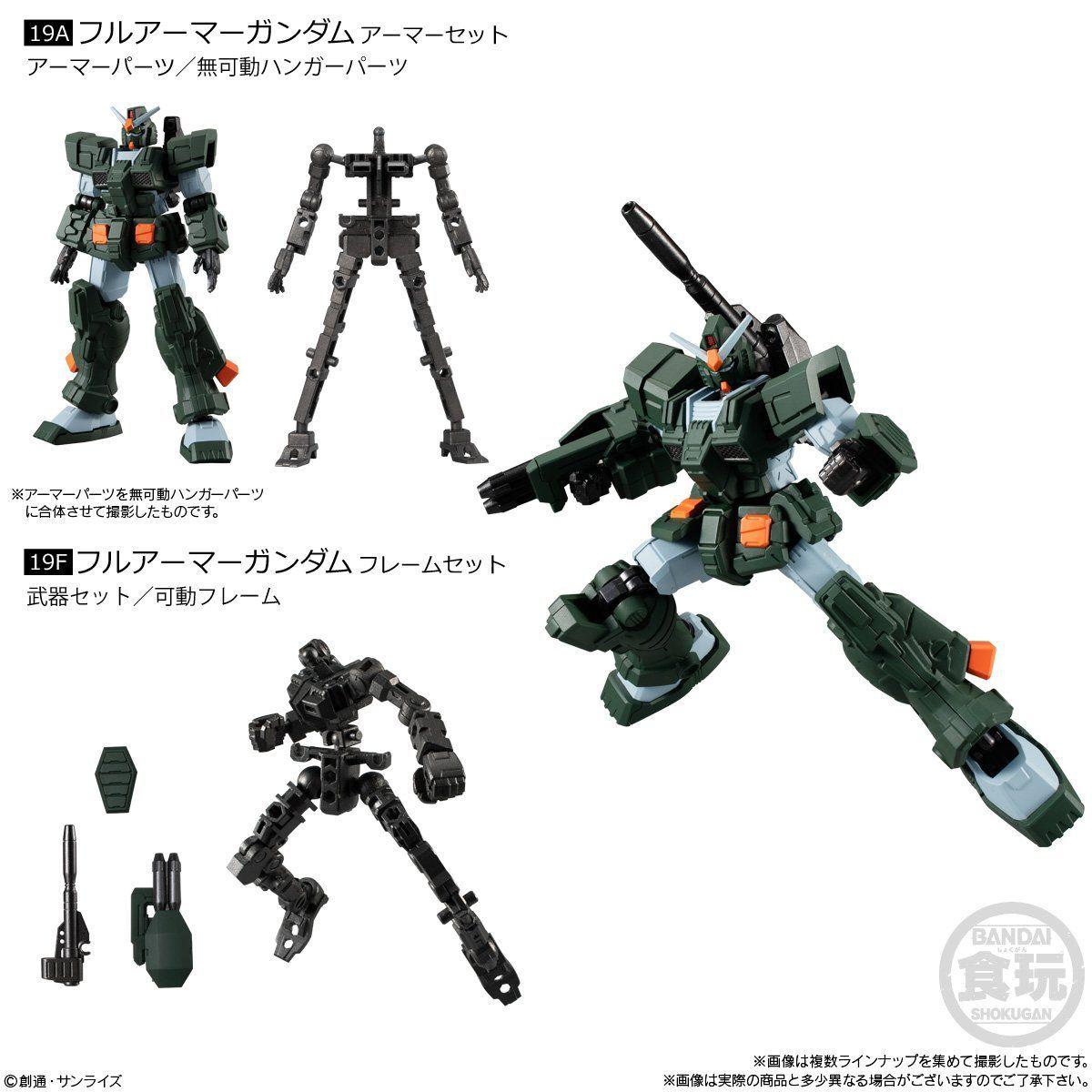 【食玩】機動戦士ガンダム『Gフレーム07』可動フィギュア 10個入りBOX-002