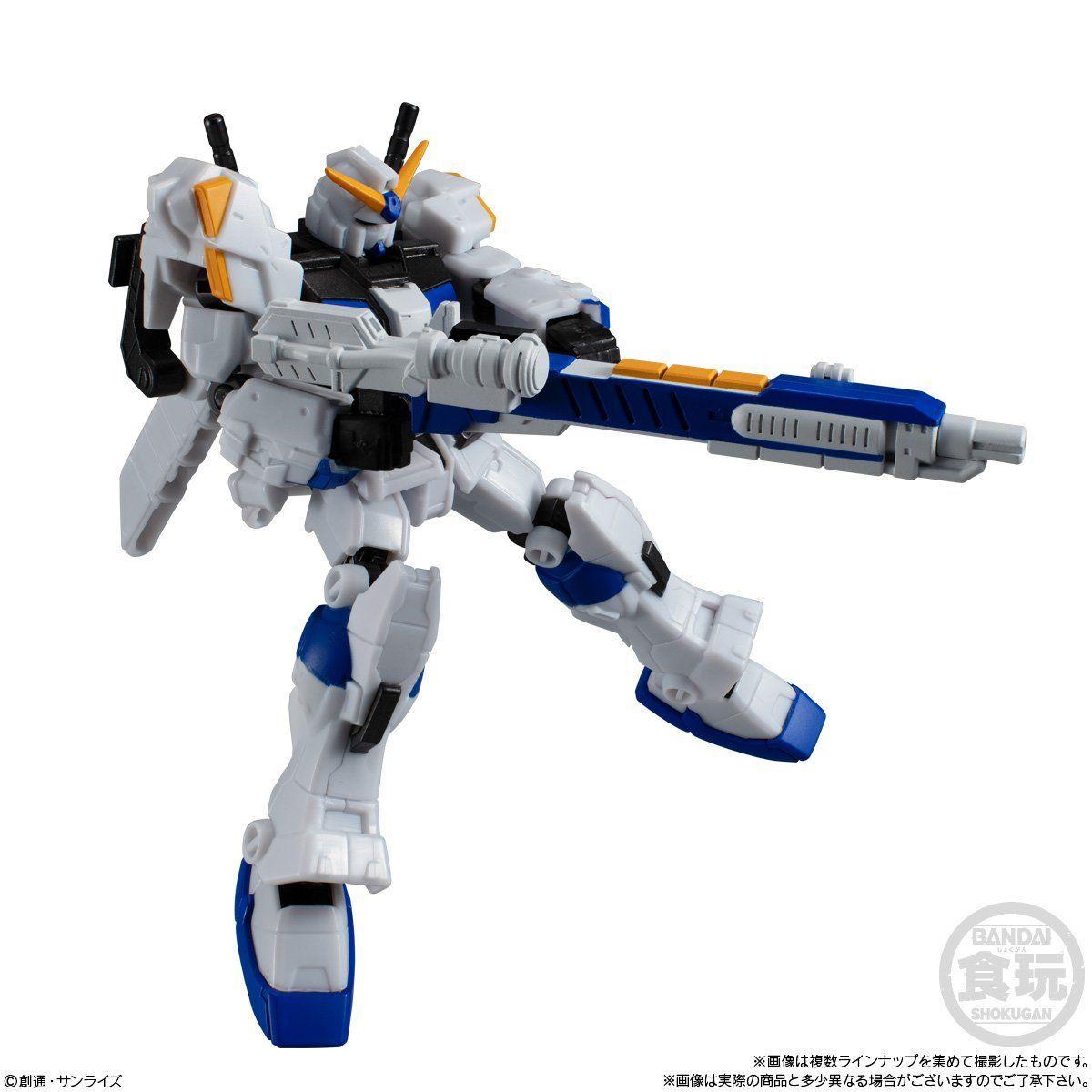 【食玩】機動戦士ガンダム『Gフレーム07』可動フィギュア 10個入りBOX-008