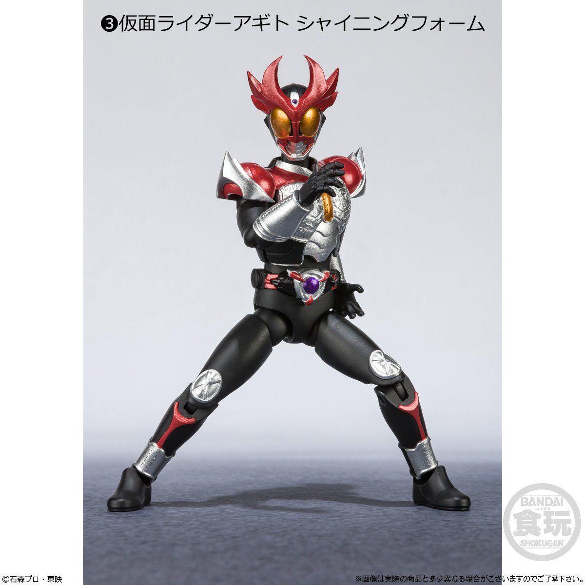 【食玩】SHODO-X『仮面ライダー6』可動フィギュア 10個入りBOX-004