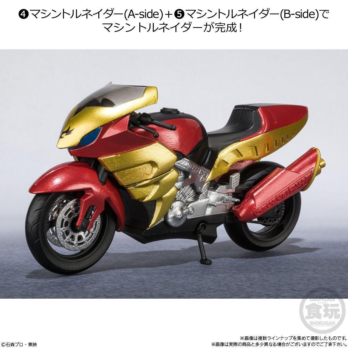 【食玩】SHODO-X『仮面ライダー6』可動フィギュア 10個入りBOX-005