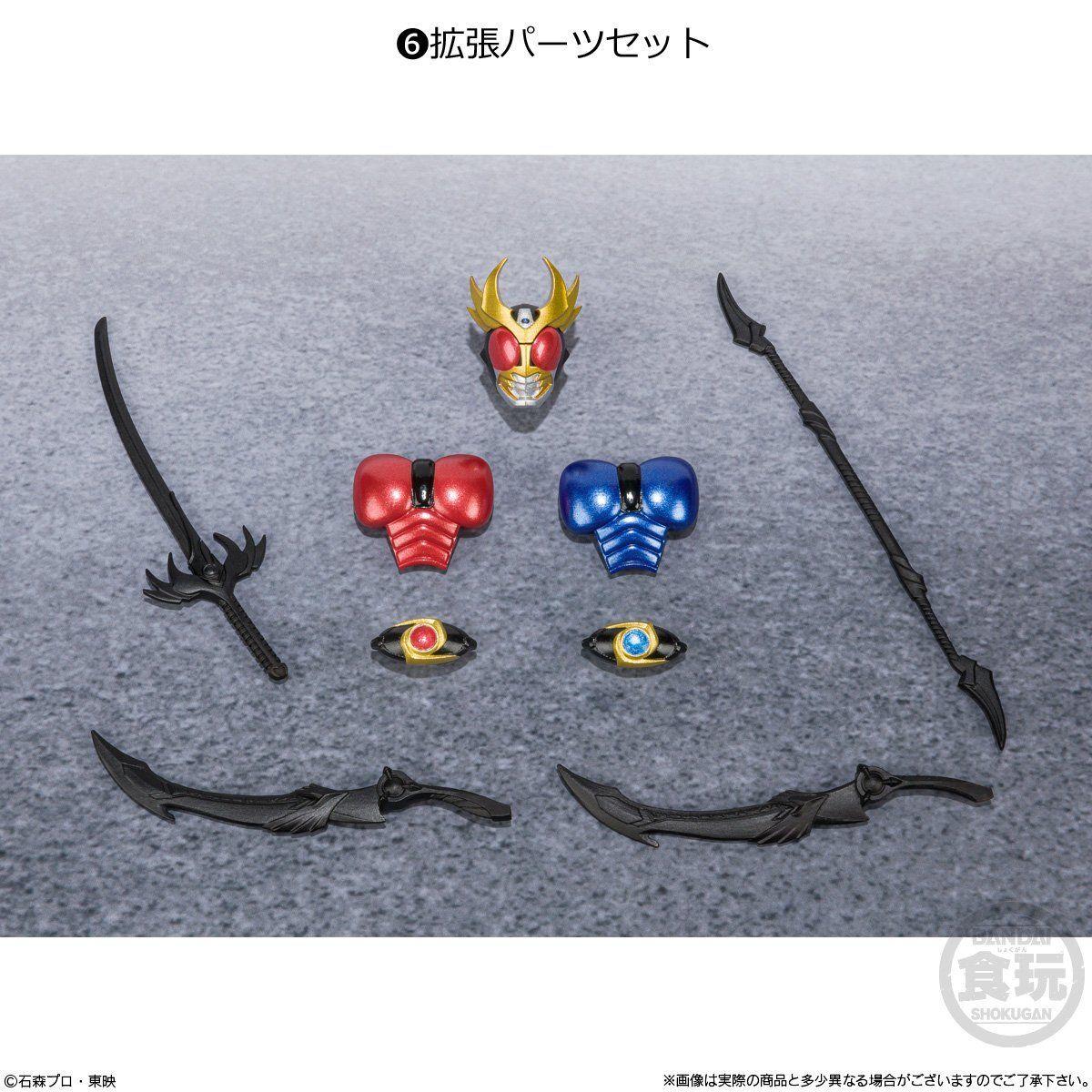 【食玩】SHODO-X『仮面ライダー6』可動フィギュア 10個入りBOX-006