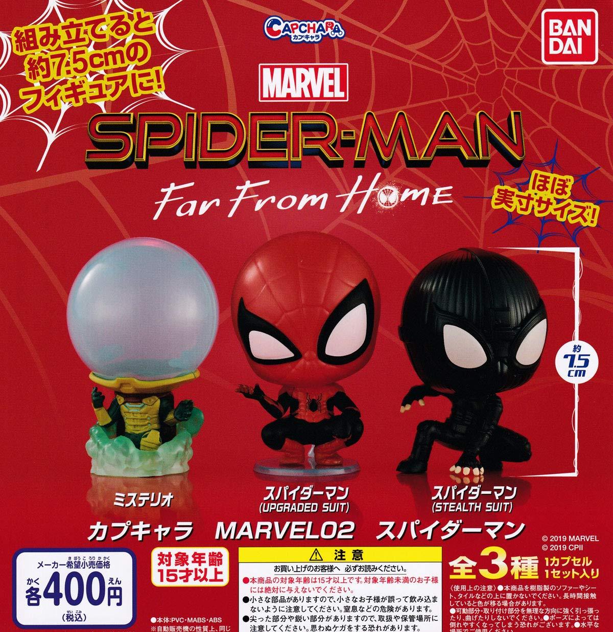【ガシャポン】スパイダーマン:ファー・フロム・ホーム『カプキャラMARVEL02』組み立てフィギュア-004