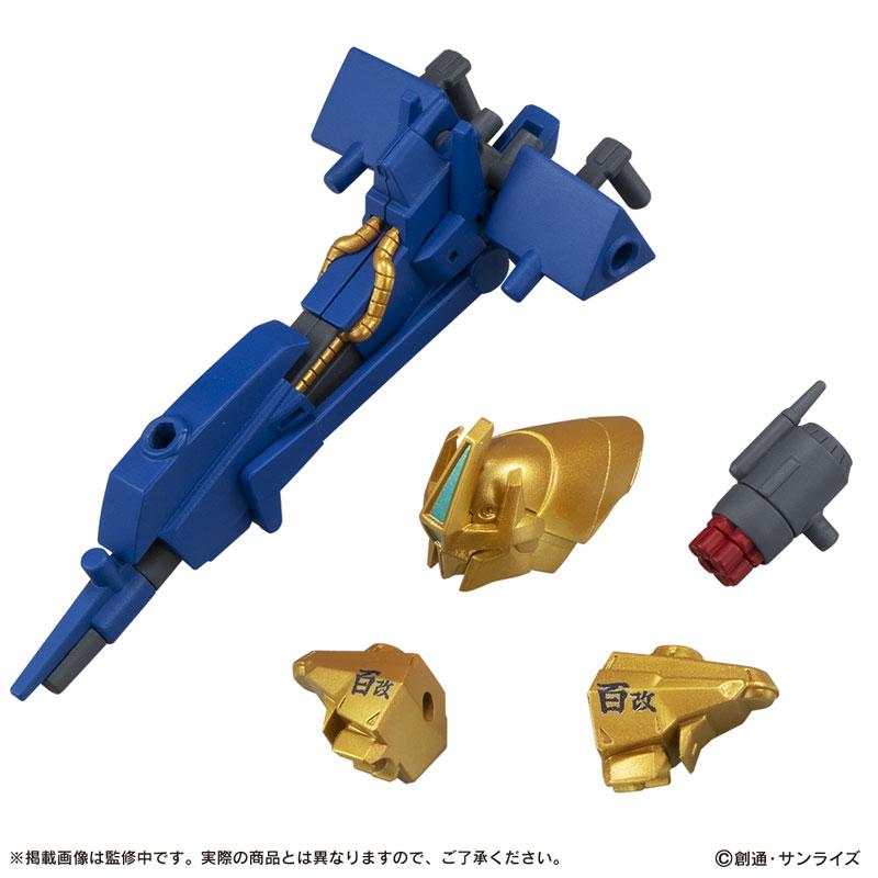 機動戦士ガンダム『MOBILE SUIT ENSEMBLE 10』10個入りBOX-004