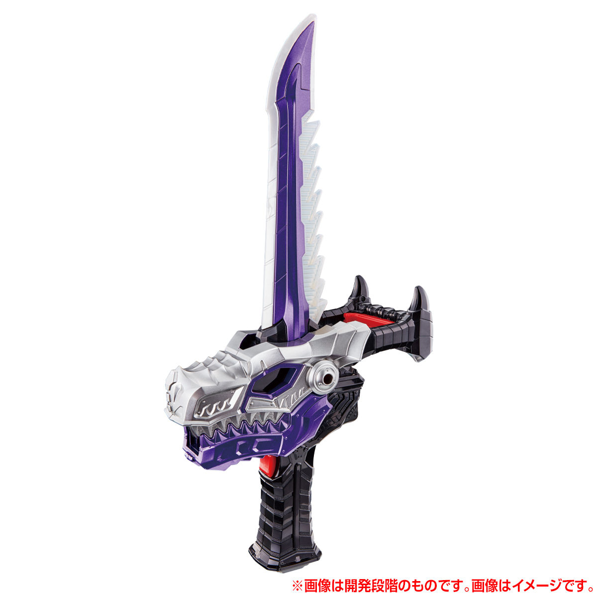 騎士竜戦隊リュウソウジャー『変身剣 DXガイソーケン』変身なりきり-001