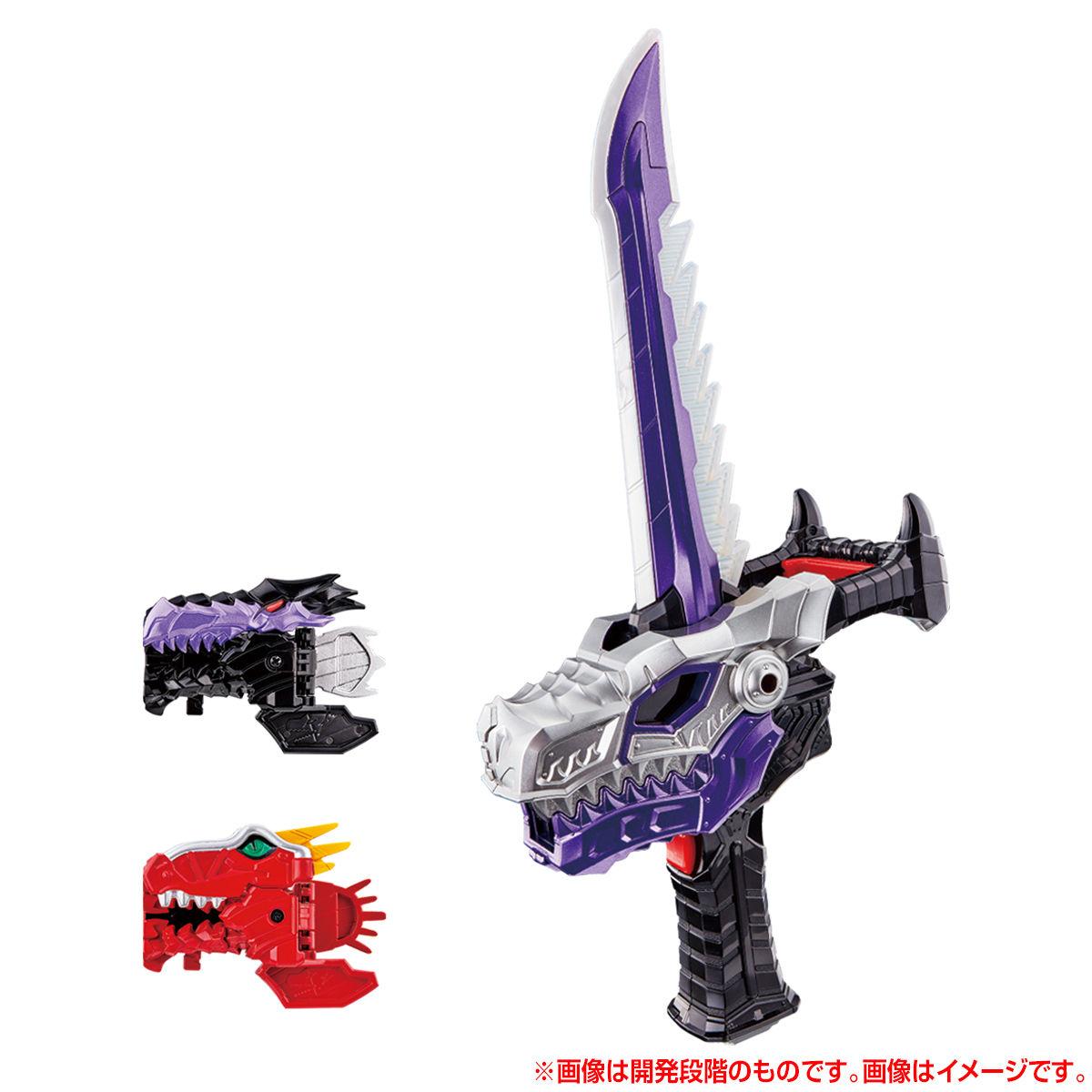 騎士竜戦隊リュウソウジャー『変身剣 DXガイソーケン』変身なりきり-002