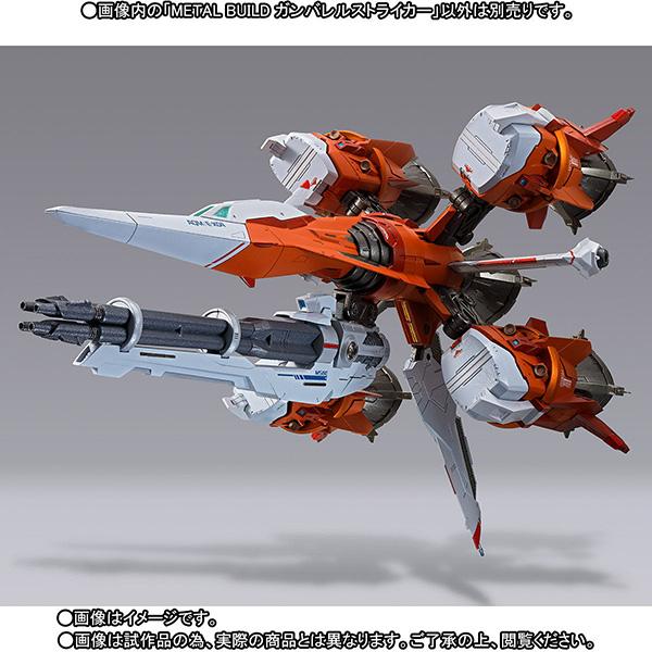 【先着販売】METAL BUILD『ガンバレルストライカー』機動戦士ガンダムSEED MSV 可動フィギュア