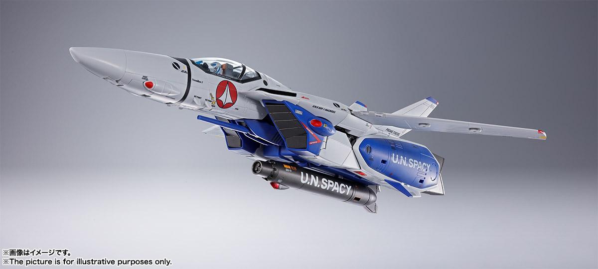 DX超合金『VF-1A バルキリー(マクシミリアン・ジーナス機)』超時空要塞マクロス 可変可動フィギュア-005