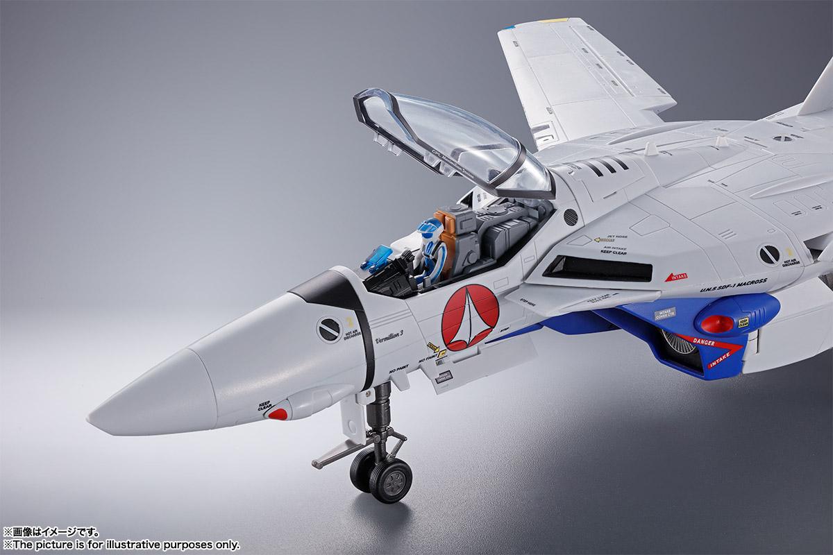 DX超合金『VF-1A バルキリー(マクシミリアン・ジーナス機)』超時空要塞マクロス 可変可動フィギュア-006