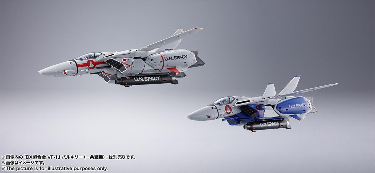 DX超合金『VF-1A バルキリー(マクシミリアン・ジーナス機)』超時空要塞マクロス 可変可動フィギュア-016