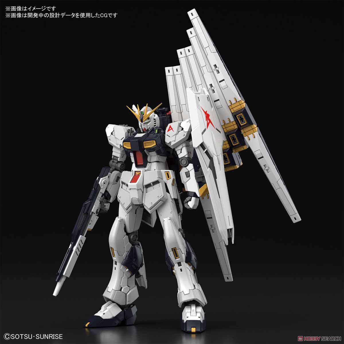 【再販】RG 1/144『νガンダム』逆襲のシャア プラモデル-002