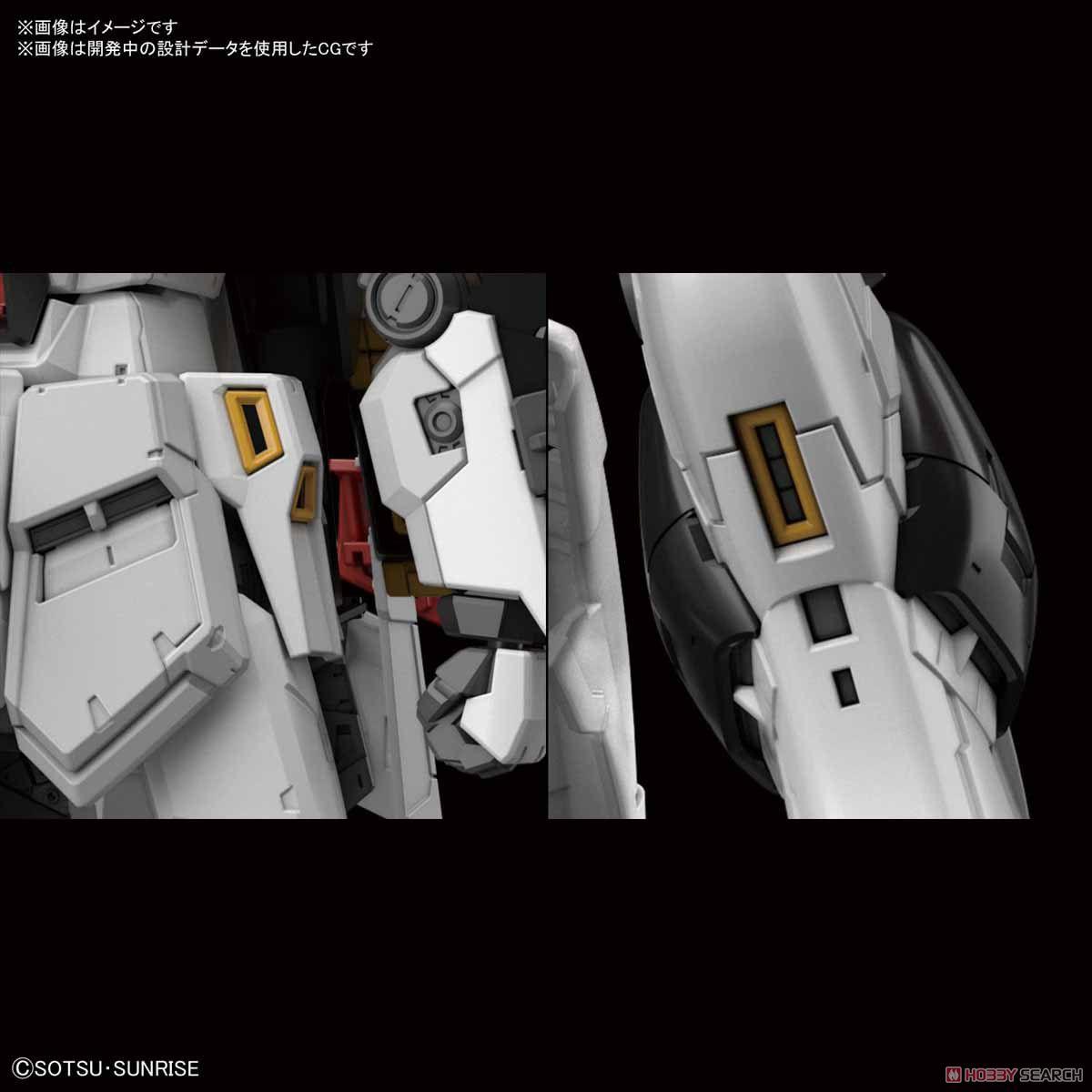 【再販】RG 1/144『νガンダム』逆襲のシャア プラモデル-009