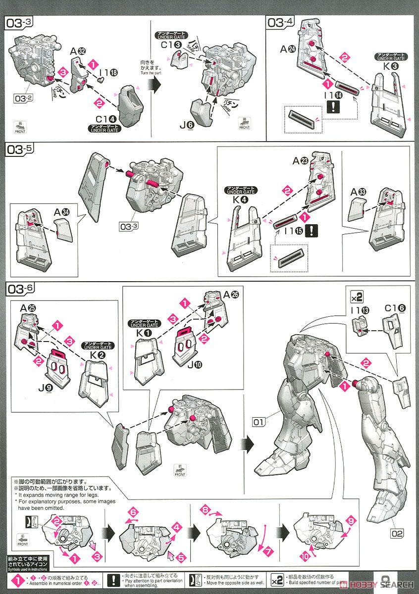 【再販】RG 1/144『νガンダム』逆襲のシャア プラモデル-026