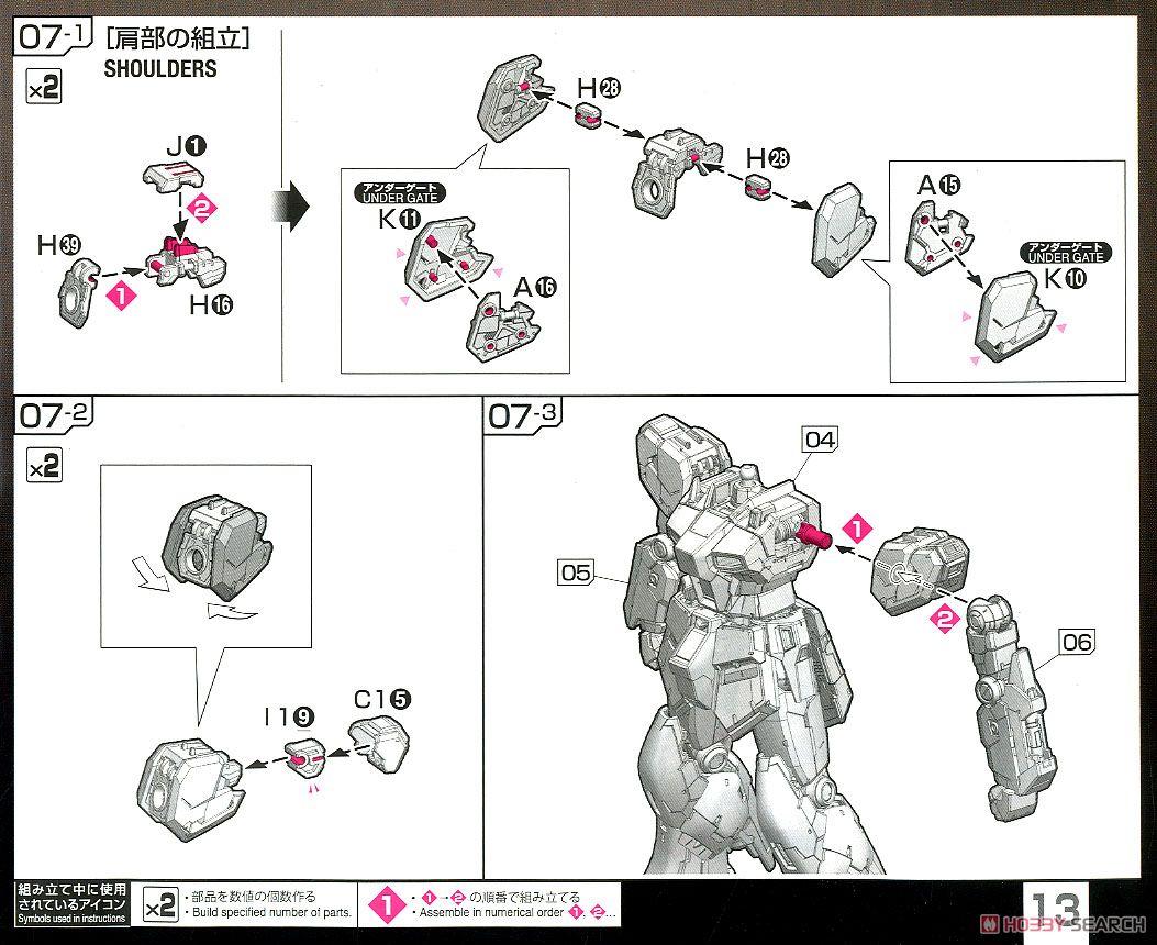 【再販】RG 1/144『νガンダム』逆襲のシャア プラモデル-030