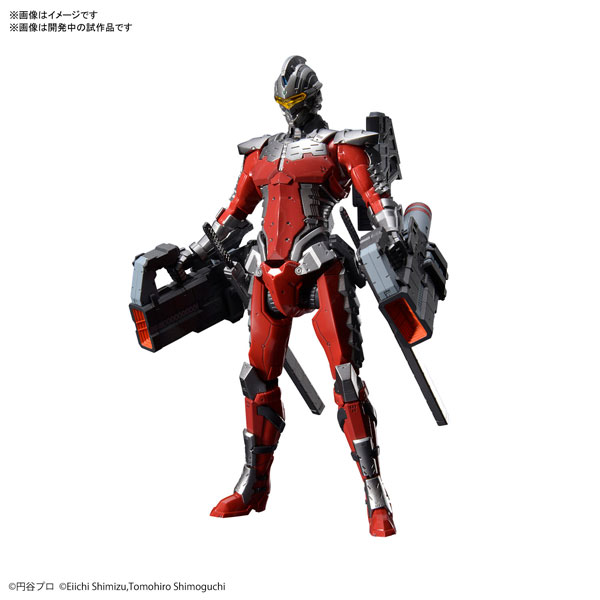 Figure-rise Standard『ULTRAMAN SUIT Ver7.3(FULLY ARMED)』ULTRAMAN プラモデル