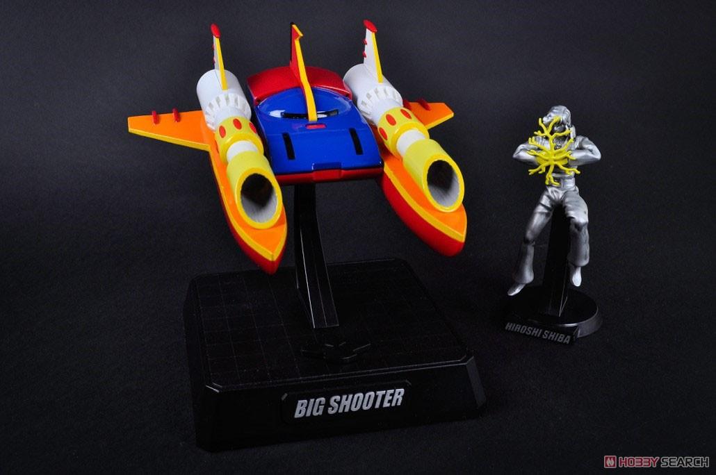ダイキャスト『ビッグシューター』鋼鉄ジーグ 完成品フィギュア-001