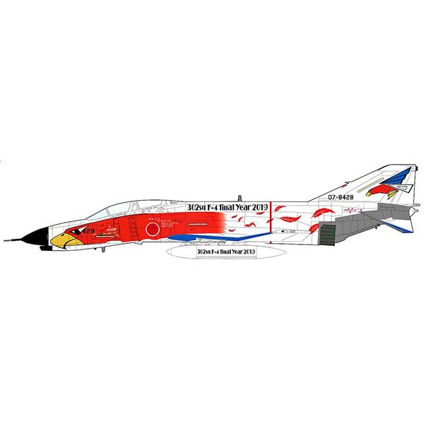 """1/72『 航空自衛隊 F-4EJ改 ファントムII """"第302飛行隊 退役記念塗装 07-8428""""』完成品モデル"""