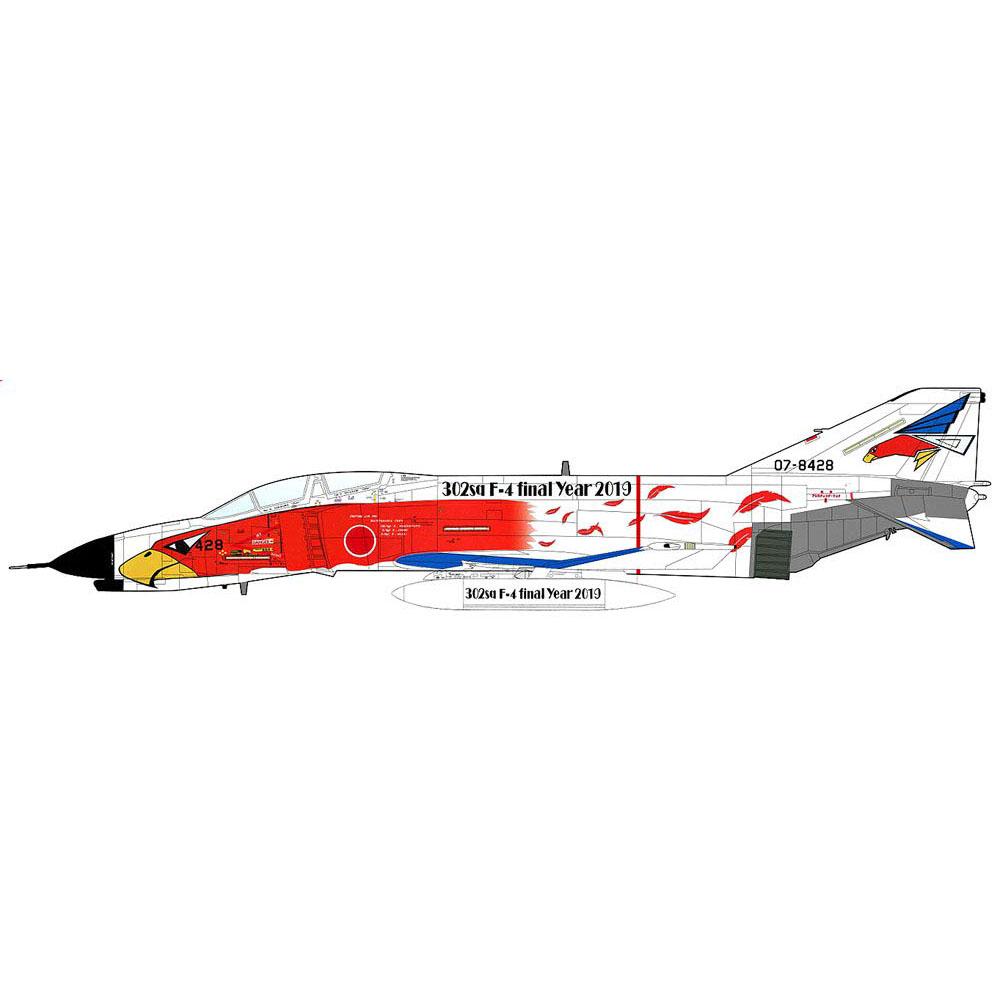 """1/72『 航空自衛隊 F-4EJ改 ファントムII """"第302飛行隊 退役記念塗装 07-8428""""』完成品モデル-001"""