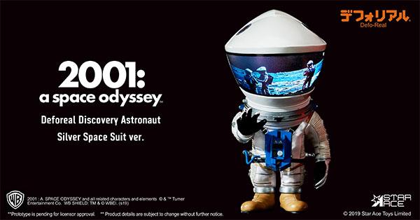デフォリアル『ディスカバリー アストロノーツ シルバーVer.』2001年宇宙の旅 完成品フィギュア