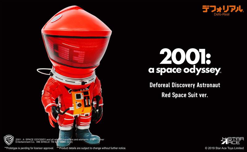 デフォリアル『ディスカバリー アストロノーツ レッドVer.』2001年宇宙の旅 完成品フィギュア-001