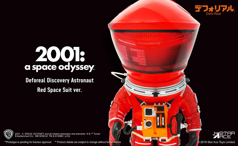 デフォリアル『ディスカバリー アストロノーツ レッドVer.』2001年宇宙の旅 完成品フィギュア-002