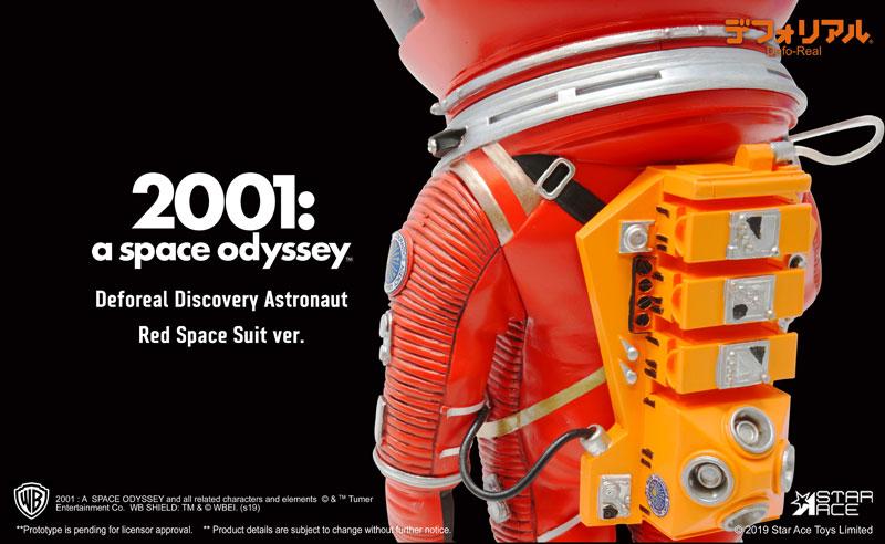 デフォリアル『ディスカバリー アストロノーツ レッドVer.』2001年宇宙の旅 完成品フィギュア-003
