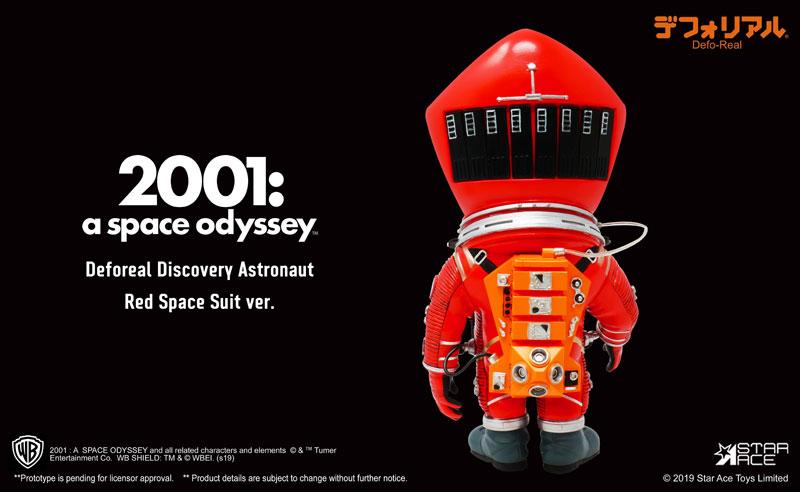 デフォリアル『ディスカバリー アストロノーツ レッドVer.』2001年宇宙の旅 完成品フィギュア-004