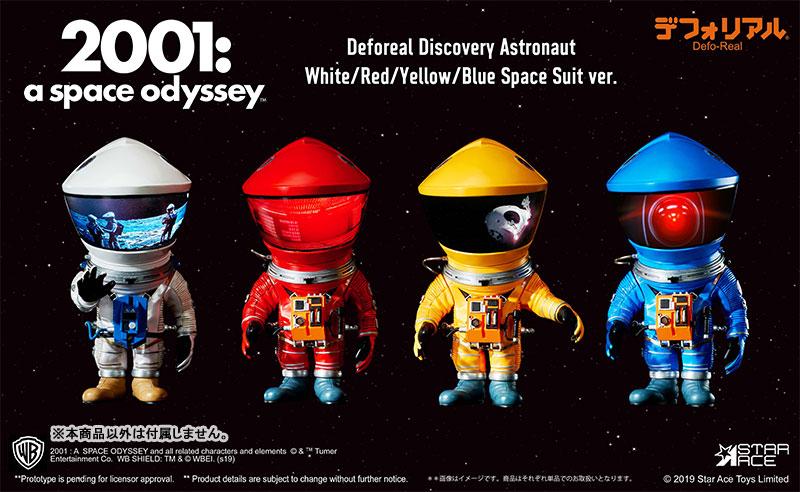 デフォリアル『ディスカバリー アストロノーツ レッドVer.』2001年宇宙の旅 完成品フィギュア-005